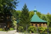 Церковь Софии мученицы при областной психиатрической больнице - Саратов - Саратов, город - Саратовская область