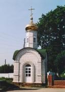 Часовня в память павших воинов - Ряжск - Ряжский район - Рязанская область