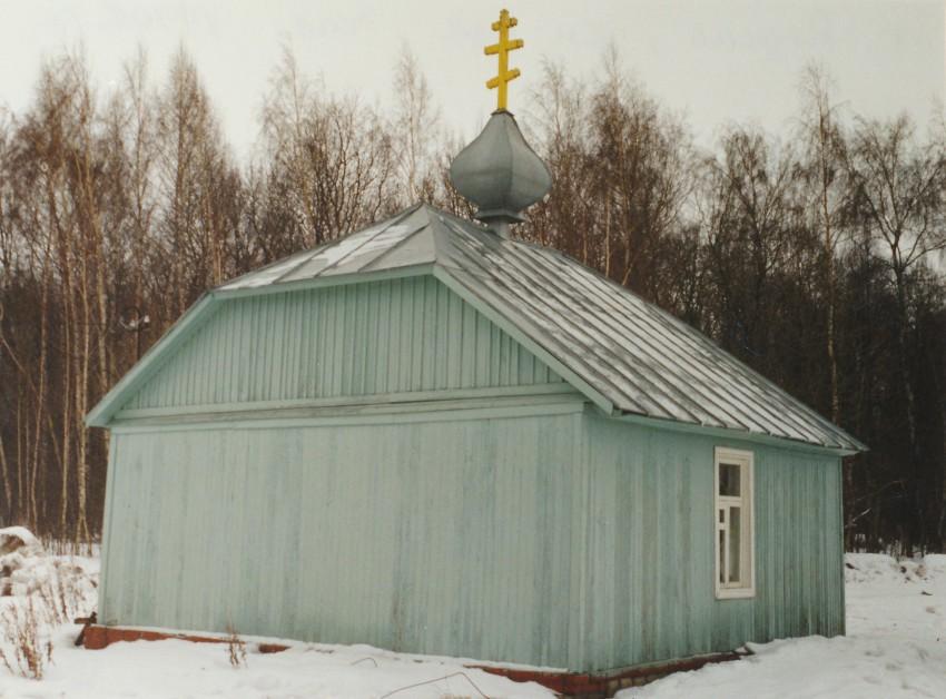 Неизвестная часовня на Новогражданском кладбище, Рязань