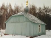 Неизвестная часовня на Новогражданском кладбище - Рязань - Рязань, город - Рязанская область