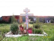 Церковь Покрова Пресвятой Богородицы - Покров на Калужке - Ферзиковский район - Калужская область