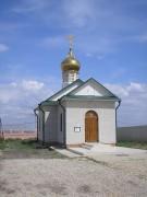 Церковь Сергия Радонежского в Юбилейном - Саратов - Саратов, город - Саратовская область