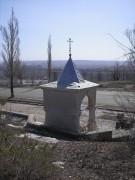 Неизвестная часовня - Рейник - Саратовский район - Саратовская область