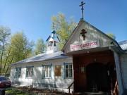 Церковь Александра Невского в Приморском - Иркутск - Иркутск, город - Иркутская область