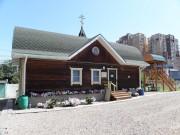 Иркутск. Петра и Павла (временная), церковь