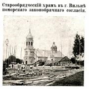 Моленная Покрова Пресвятой Богородицы - Вильнюс - Вильнюсский уезд - Литва