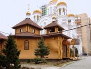 Церковь Иоанна Кронштадтского в Черёмушках - Москва - Юго-Западный административный округ (ЮЗАО) - г. Москва