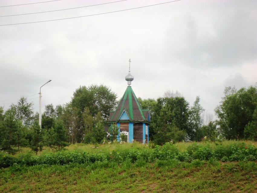Амурская область, Бурейский район, Трасса Чита - Хабаровск, 1630 км. Часовня Александра Невского, фотография. общий вид в ландшафте