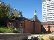 Крестильная церковь Сергия Радонежского - Коньково - Юго-Западный административный округ (ЮЗАО) - г. Москва