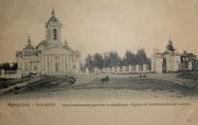 Церковь Входа Господня в Иерусалим - Иркутск - Иркутск, город - Иркутская область