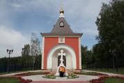 Видное. Александра Невского, храм-часовня