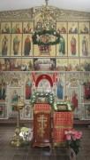 Церковь Андроника, архиепископа Пермского во Владимирском - Пермь - Пермь, город - Пермский край