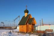 Часовня Николая Чудотворца при локомотивном депо Лоста - Вологда - Вологда, город - Вологодская область