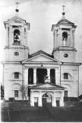 Церковь Иоанна Предтечи - Катав-Ивановск - Катав-Ивановский район - Челябинская область