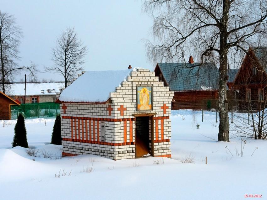 Александро-Невский монастырь. Часовня Гроба Господня, Маклаково