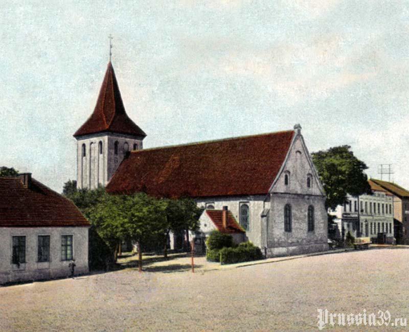 Церковь Иоанна Предтечи, Гвардейск
