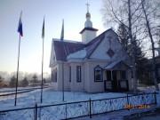 Церковь Николая Чудотворца - Свободный - Свободненский район и г. Свободный - Амурская область