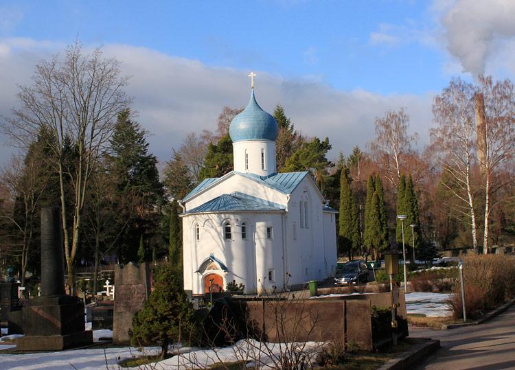 Церковь Илии Пророка на православном кладбище, Хельсинки