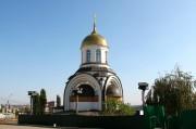 Воронеж. Димитрия Донского, церковь