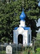 Ославское. Неизвестная часовня