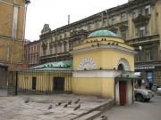 Часовня Спаса Преображения - Центральный район - Санкт-Петербург - г. Санкт-Петербург