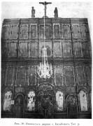 Церковь Иоанна Богослова - Вагай - Вагайский район - Тюменская область