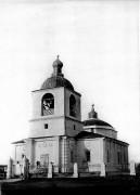 Кафедральный собор Воскресения Христова - Нерчинск - Нерчинский район - Забайкальский край