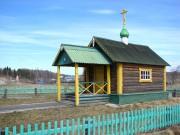Часовня Петра и Павла - Кянда - Онежский район - Архангельская область