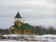 Церковь Георгия Победоносца - Руба - Витебский район - Беларусь, Витебская область