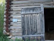 Богоявленский Кожеезерский женский монастырь - Кожпосёлок, урочище - Онежский район - Архангельская область