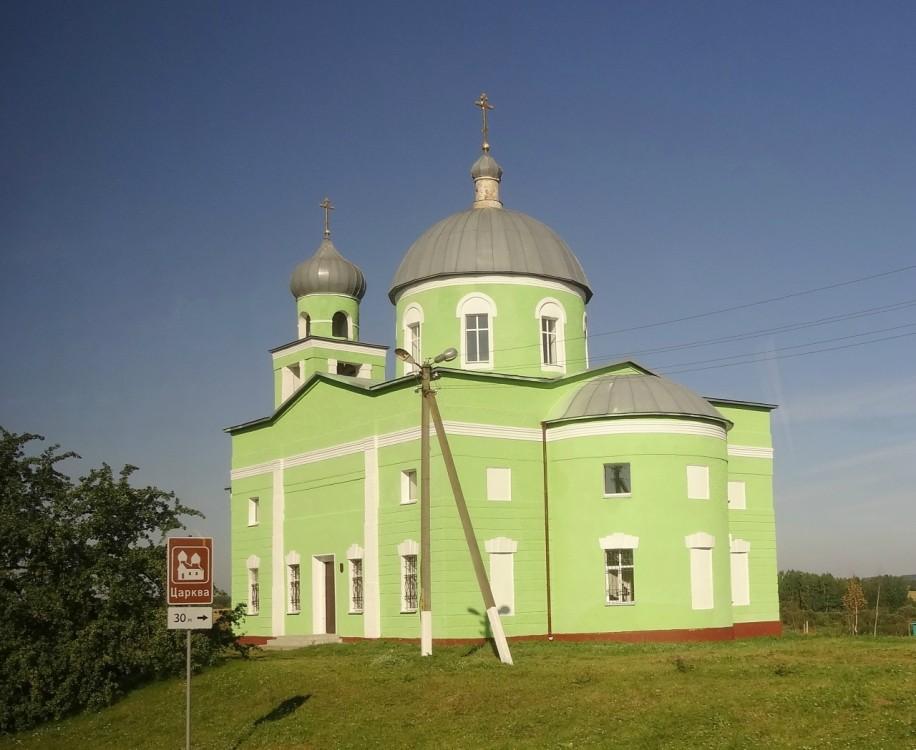 мазолово мстиславский район фото некоторых частях