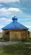 Церковь Николая и Александры, царственных страстотерпцев - Салмачи - Казань, город - Республика Татарстан