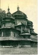 Дрогобыч. Георгия Победоносца, церковь