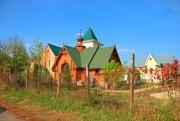 Киев. Спасо-Преображенская пустынь. Церковь Феофила Печерского