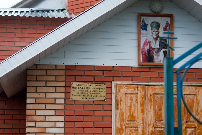 Республика Татарстан, Мамадышский район, Дюсьметьево. Церковь Николая Чудотворца, фотография. фасады