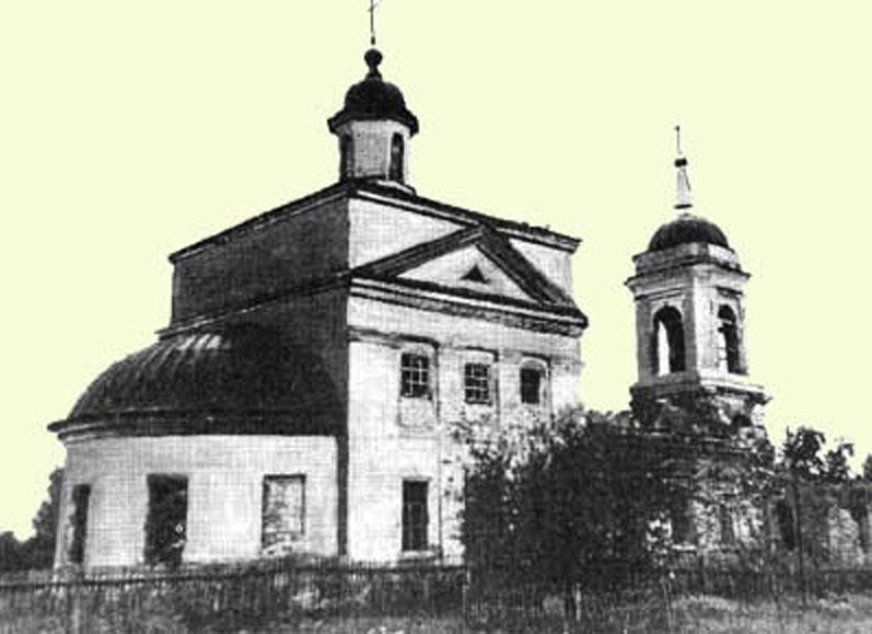 Церковь Николая Чудотворца, Тавели