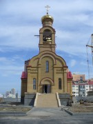 Церковь Кирилла Казанского - Казань - Казань, город - Республика Татарстан