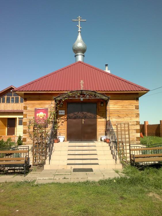 Республика Татарстан, Лаишевский район, Егорьево. Церковь Гавриила Архангела, фотография. фасады