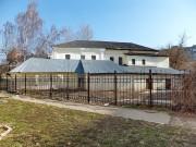 Неизвестный молитвенный дом - Тула - Тула, город - Тульская область