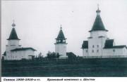 Церковь Петра и Павла - Шастки - Виноградовский район - Архангельская область