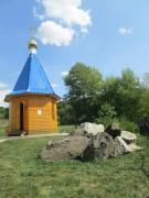 Часовня Михаила Архангела - Кострома - Прохоровский район - Белгородская область