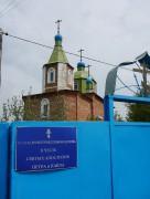 Церковь Петра и Павла - Вольск - Вольский район - Саратовская область
