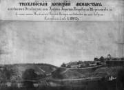 Борисовская Тихвинская пустынь - Борисовка - Борисовский район - Белгородская область