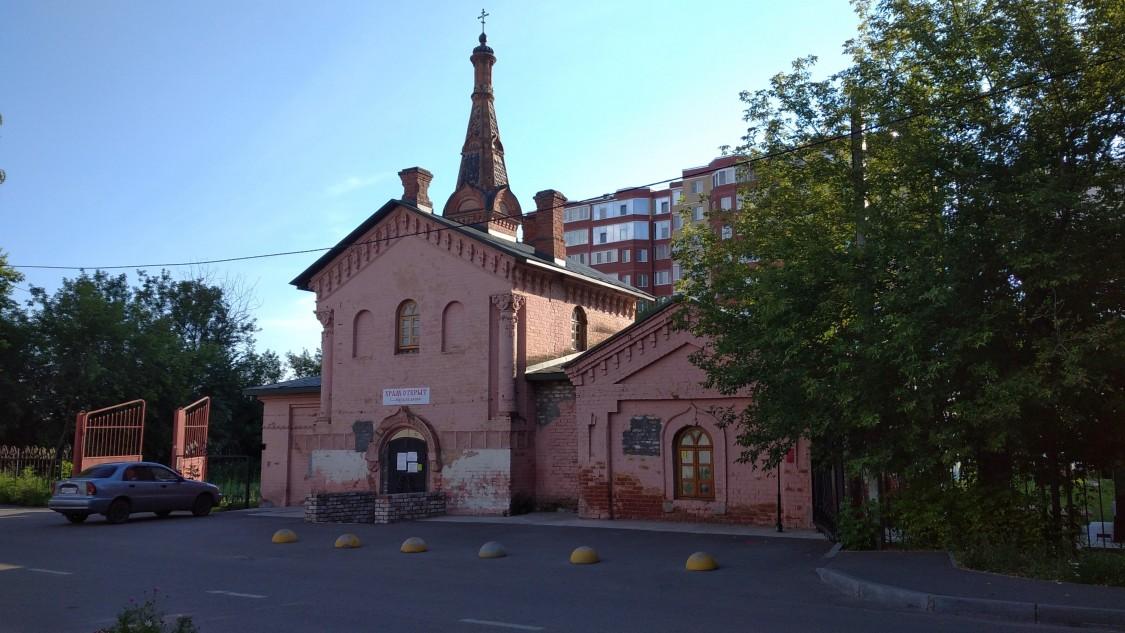 Церковь Пантелеимона Целителя при Городской клинической больнице №2, Казань