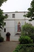 Подворье Раифского монастыря - Казань - Казань, город - Республика Татарстан