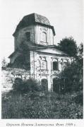 Церковь Иоанна Златоуста - Златоуст - Лежневский район - Ивановская область