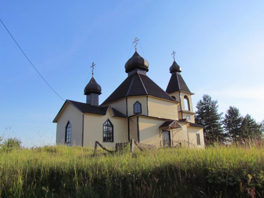 Прогноз погоды на неделю в Боровёнке (Новгородская область Россия)