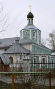 Церковь Андрея Рублева - Электросталь - Электростальский городской округ - Московская область