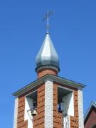 Церковь Гурия Казанского - Ципья - Балтасинский район - Республика Татарстан