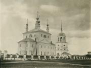 Пинега. Троицы Живоначальной, собор
